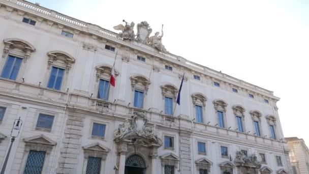 Consult Palace. Rome, Italy — Vidéo