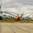 Постер, плакат: UN cargo helicopter at Aviation Museum