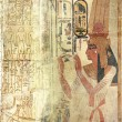 Постер, плакат: Sand beige ancien Egypt wallpaper with queen nefertiti