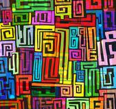 Sfondo colorato — Vettoriale Stock