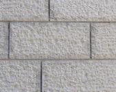 Marble blocks wall — Stock Photo