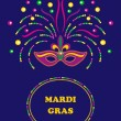 Mardi Gras carnival background — Stock Vector #67244269