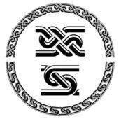 Seamless ornamental Celtic knot elements — Stock Vector