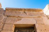 Dakhla Oasis, Western Desert, Egypt — Stock Photo