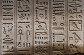 Egyptian hieroglyphs on the wall in a temple — Stock Photo