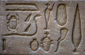 Egyptian hieroglyphs on the wall of the Horus temple in Egypt — Stock Photo
