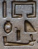 Egyptian hieroglyphs on the wall of the Horus temple in Egypt — Zdjęcie stockowe