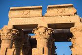Temple of Kom Ombo during the sunrise, Egypt — Stock Photo