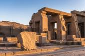 Temple of Kom Ombo during the sunrise, Egypt — Foto de Stock