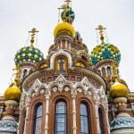 Saint Petersburg,Russia — Stock Photo #69226275