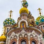 Saint Petersburg,Russia — Stock Photo #69226285