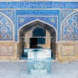 Постер, плакат: Architecture of the Isfahan Province in central Iran