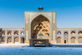 Architecture of Iran — Stock fotografie