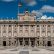 Architecture of Madrid, Spain — Stock Photo #69269593