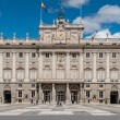 Architecture of Madrid, Spain — Stock Photo #69269809