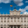 Architecture of Madrid, Spain — Stock Photo #69282525