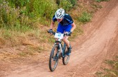 Competitions cyclists in cross-country — Stock Photo