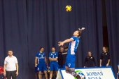 The game of volleyball, — Stock Photo