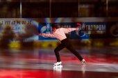Boy in figure skating — Stock Photo