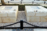 Memorial Cemetery of the Israel founder David Ben Gurion and his wife Poline — Stock Photo