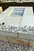 Memorial Cemetery of the Israel founder David Ben Gurion — Stock Photo