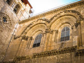 Church of the Holy Sepulchre in Old City of Jerusalem — Stock Photo