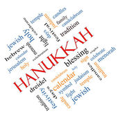 Hanukkah Word Cloud Concept Angled — Stock Photo