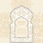 Ramadan Kareem — Stock Vector #74504927