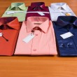 Collection of Mens Folded Dress Shirts with Tags — Stock Photo #75455177