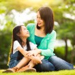 Mother and daughter — Stock Photo #72104381