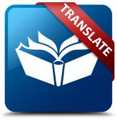 Translate glossy blue square button — Stockfoto