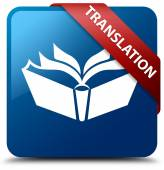 Translation glossy blue square button — Stockfoto