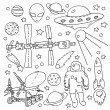 Doodle space elements collection in black and white: ISS, moonwalker, planet, comet, moon, astronaut, alien, UFO. Vector illustration — Stock Vector #64893367
