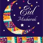 Eid Mubarak greeting card — Stock Vector #78828644