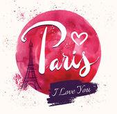 插图与埃菲尔铁塔,巴黎 — 图库矢量图片