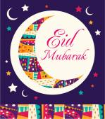 Eid mubarak greeting card — Vettoriale Stock