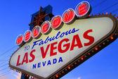Welcome to Fabulous Las Vegas sign at night, Nevada — ストック写真