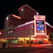 Постер, плакат: Eldorado hotel and casino at night in Reno Nevada