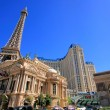 Paris hotel and casino, Las Vegas, Nevada — Stock Photo #68807723