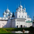 Постер, плакат: The Kremlin in the city of Rostov Veliky