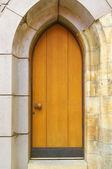 在布拉格旧门 — 图库照片