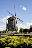 Windmill facing south — Stock Photo