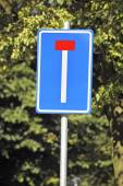 T-junction road sign — Stock Photo