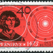 Postage stamp printed in Germany, shows the Nicolaus Copernicus and Solar System — Stock Photo #52153647