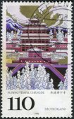 Postage stamp printed in Germany, UNESCO World Heritage Sites, depicted Puning Temple, Chengde, People's Republic of China — Stock Photo