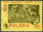 Postage stamp printed in Poland, shows a Lion knocker from bronze gate, Gniezno, 12th century — Stock Photo