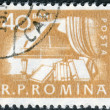 Postage stamp printed in Romania shows Piano and Books — Stock Photo #54908019