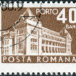Postage stamp (stamp dues) printed in Romania shows the General Post Office — Stock Photo #54909609