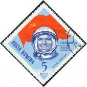 Postage stamp printed in Romania shows the first cosmonaut Yuri Gagarin — Stock Photo