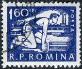 切手ルーマニアの印刷開始時ランナーが表示されます。 — ストック写真